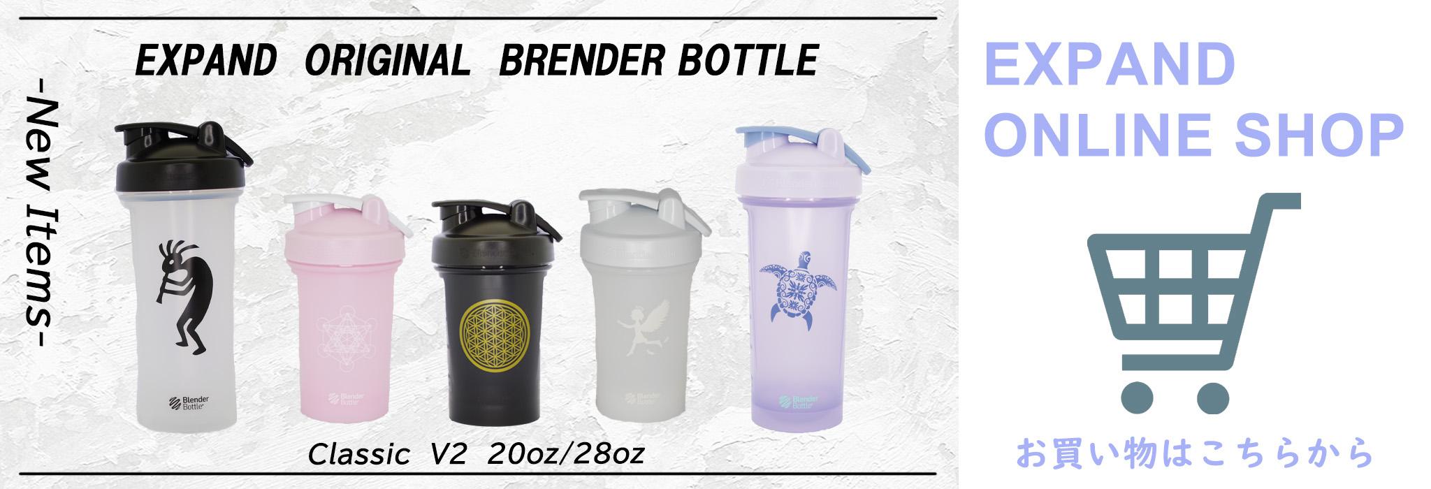 ブレンダーボトル STRADA